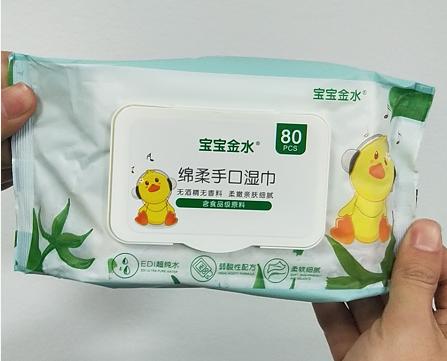 宝宝金水80抽湿巾婴幼儿童湿巾