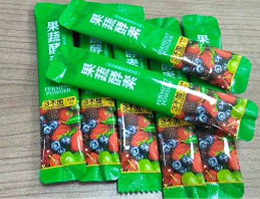 复合水果植物果蔬酵素粉30支