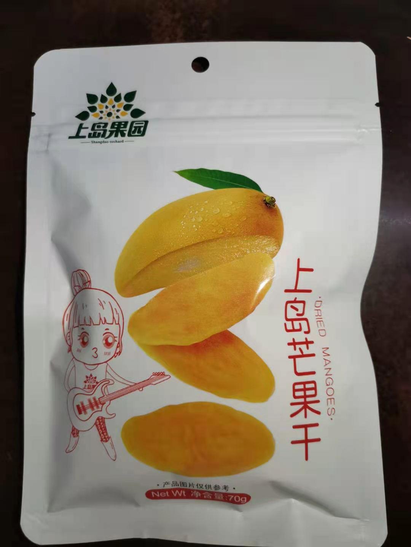 特产休闲小吃泰国风味芒果干70g萌袋装