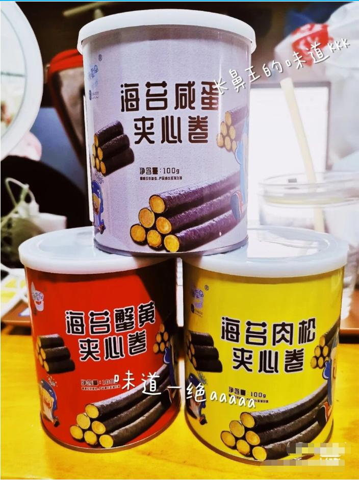 藤壶岛海苔肉松卷夹心海苔脆罐装