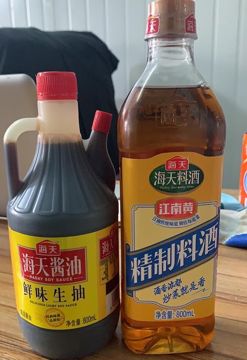 海天鲜味生抽酱油海天精制料酒各800ml