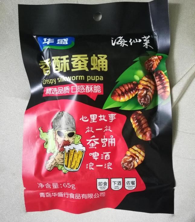 蝉蛹即食香酥油炸新鲜蚕蛹65g
