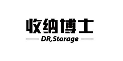 DR.STORAGE/收纳博士