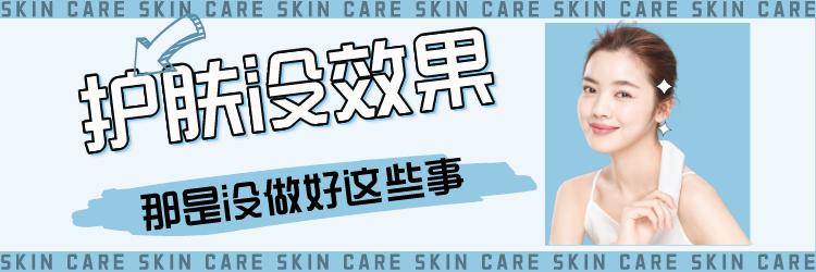【合集】你的護膚沒效果,那是你臉沒清潔好