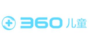 360儿童