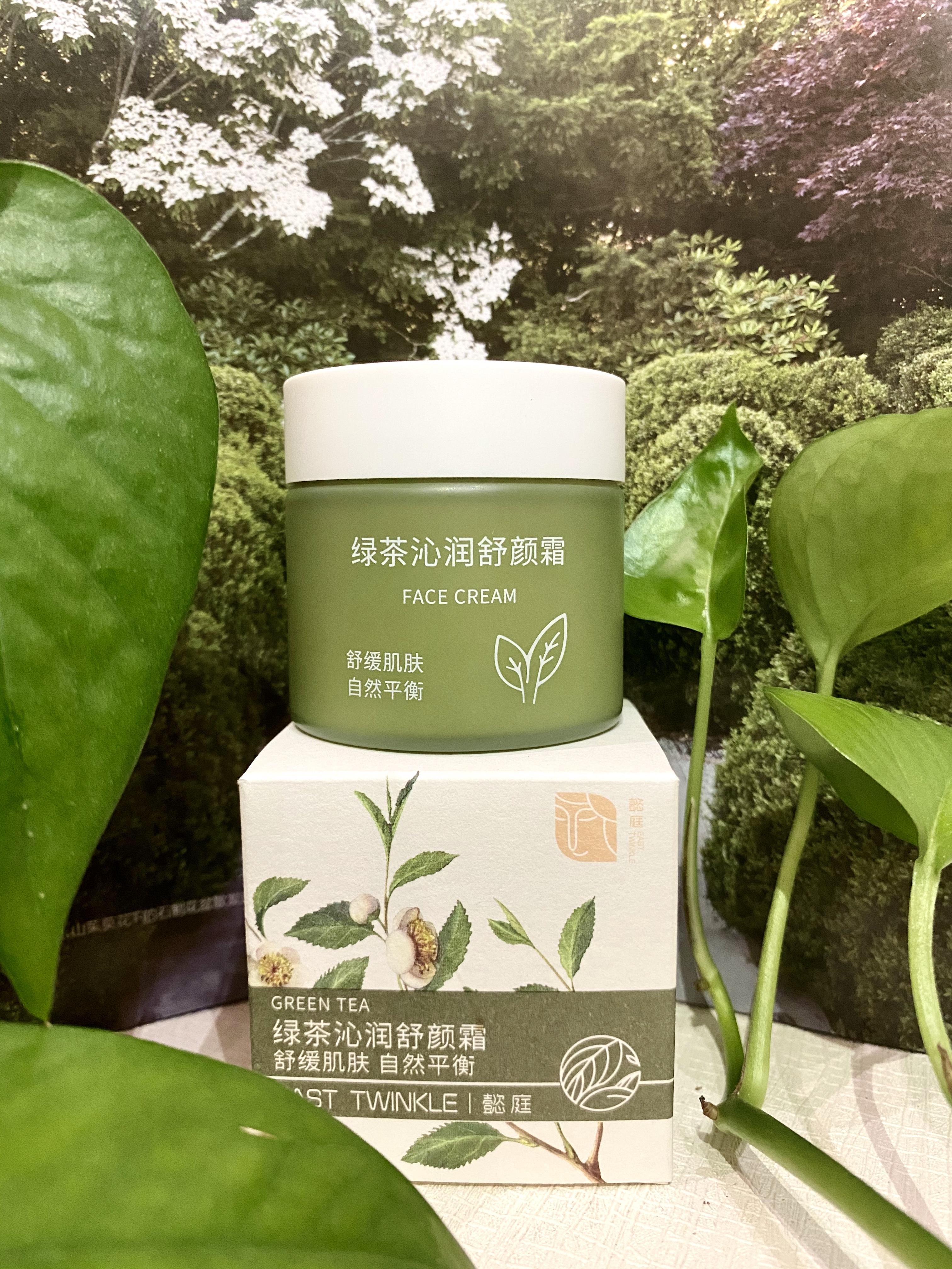 【屈臣氏同款】懿庭绿茶沁润保湿面霜50g