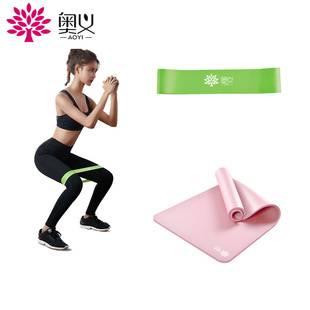 奥义 弹力圈+瑜伽垫健身垫套装2件套
