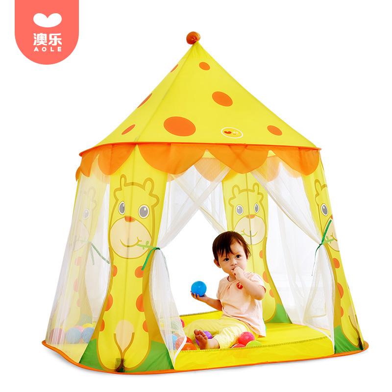 澳乐儿童帐篷室内游戏屋公主家用卡通城堡玩具宝宝游乐场生日礼物