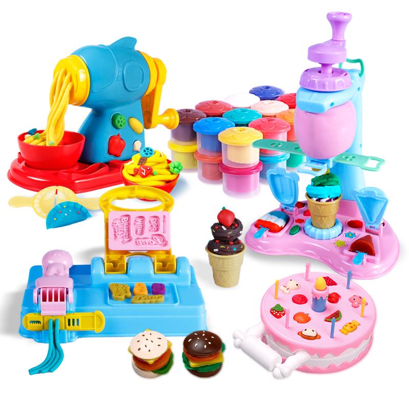 无毒彩泥压面条机冰淇淋机模具工具套装儿童橡皮泥玩具男女孩粘土