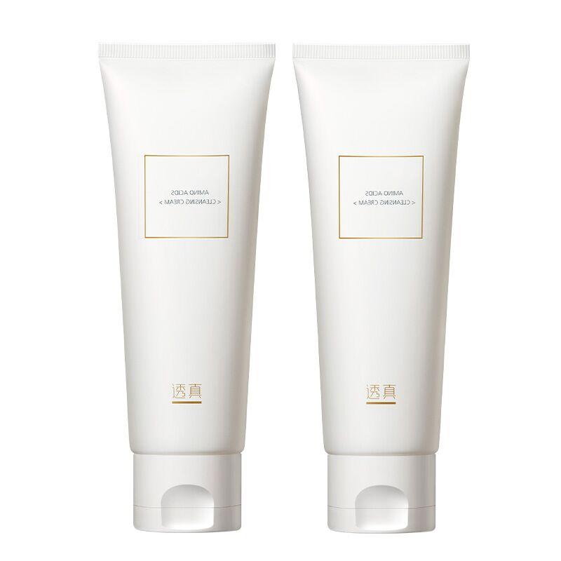 透真氨基酸洗面奶女男深层清洁毛孔温和卸妆补水保湿控油洁面乳