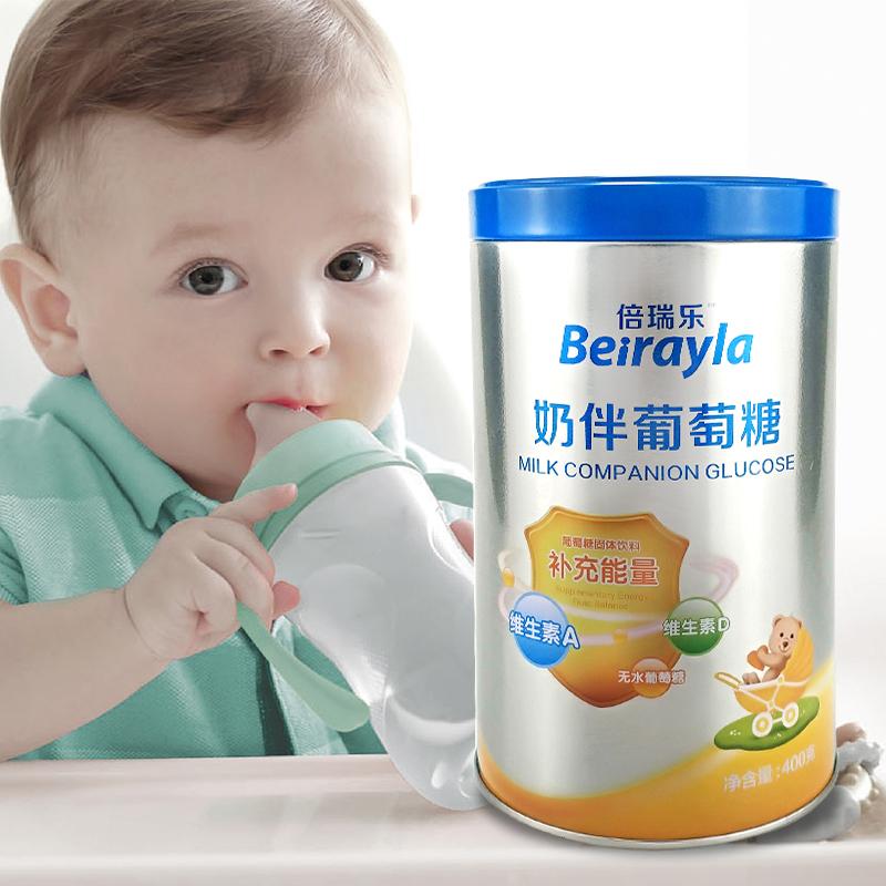 维生素无水葡萄糖儿童补充能量成人运动健身固体饮料食用葡萄糖粉