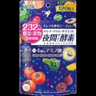 ISDG 日本进口夜间酵素 232种植物果蔬水果孝酵素 120粒/袋