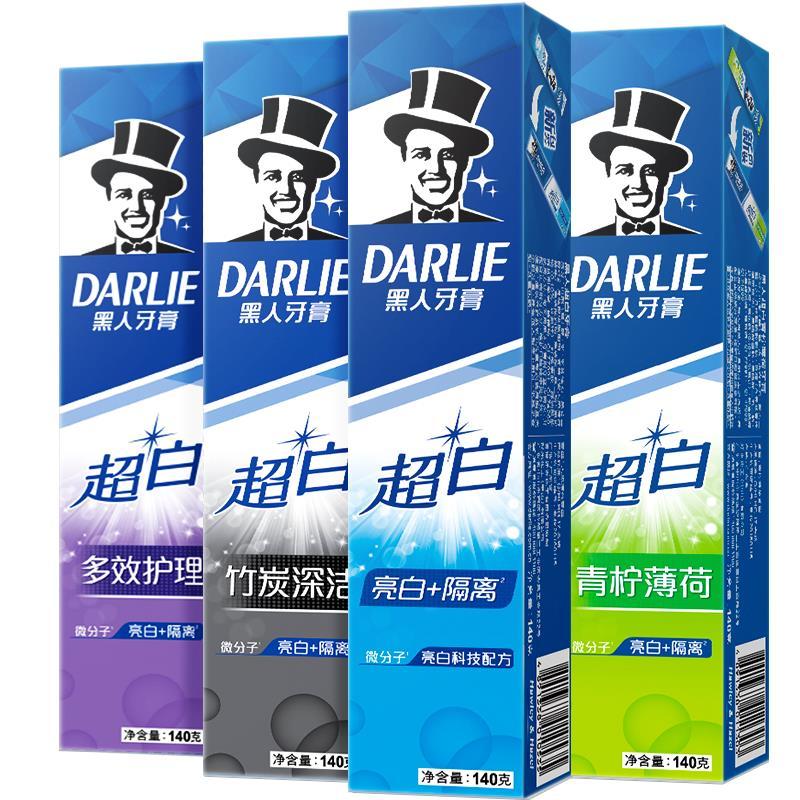 黑人牙膏超白牙膏美白口腔清洁去黄牙垢烟渍家庭实惠装含氟140g*4
