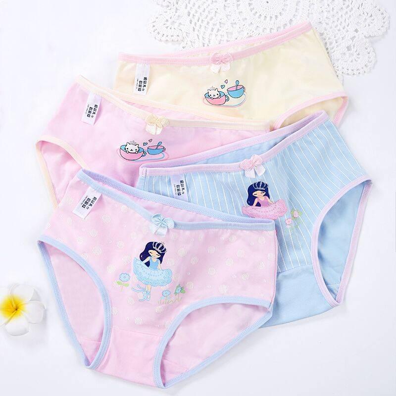 女大童内裤纯棉三角10-12-15岁中大童平角13小学生少女孩儿童短裤