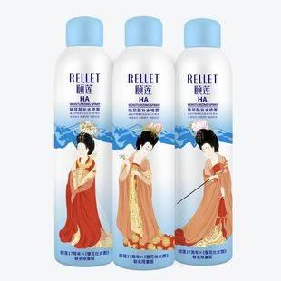 【颐莲】玻尿酸补水喷雾3瓶正装