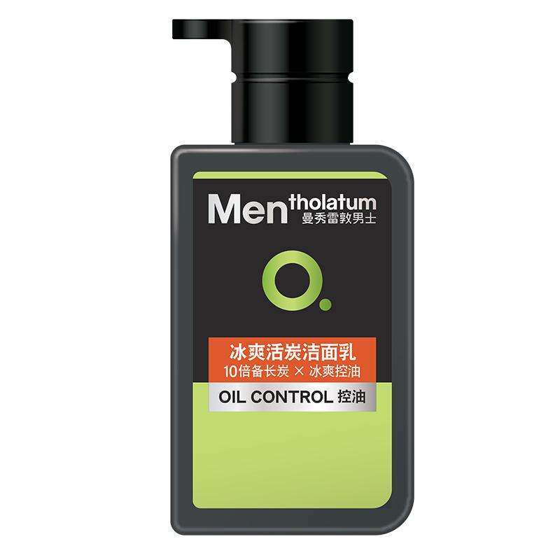 曼秀雷敦男士冰爽活炭洁面乳控油去黑头洗面奶男士专用补水旗舰店