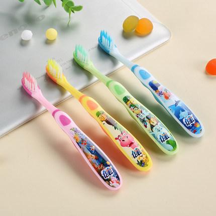健牌儿童卡通动物造型软毛小头牙刷4支装宝宝乳牙刷 第二件半价