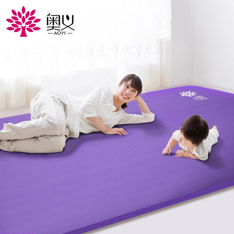 奥义双人瑜伽垫加长加宽加厚防滑练功垫大垫儿童舞蹈垫子地垫家用