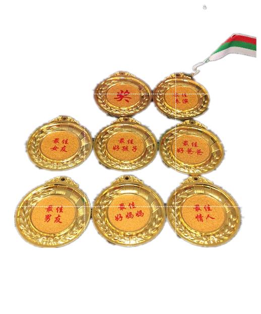 大号旋转奖牌定制定做金属赛事运动奖章马拉松纪念品勋章挂牌订做