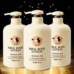 【降价了!】牛奶香氛沐浴露家庭装
