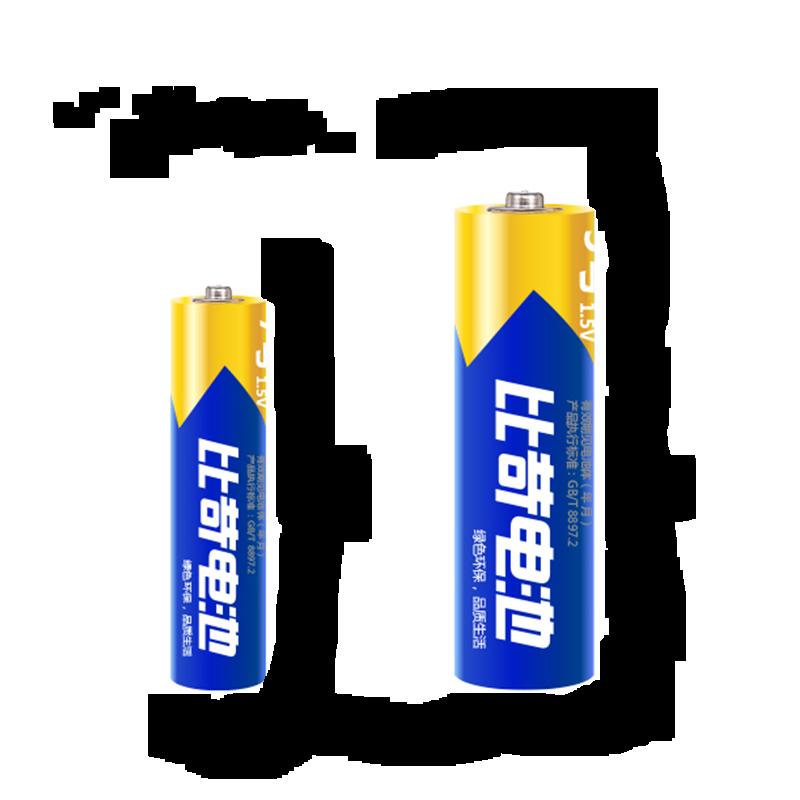 pkcell比苛电池5号7号电视遥控器钟表普通碳性干电池七号五号批发