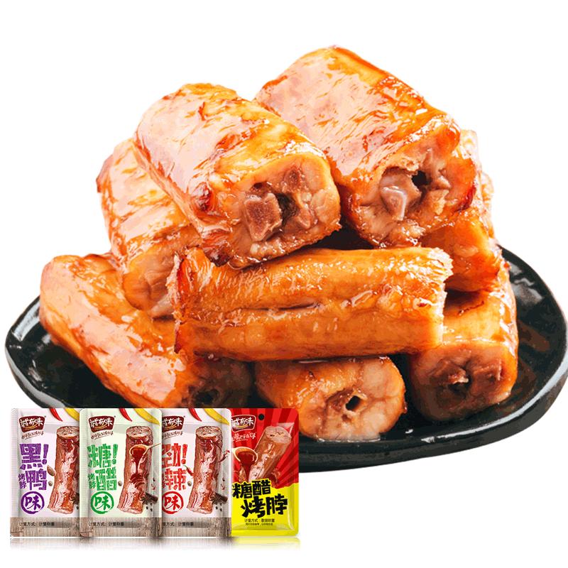 香辣小鸡腿烤脖鸡肉鸡爪辣味零食小吃整箱熟食即食卤味休闲食品