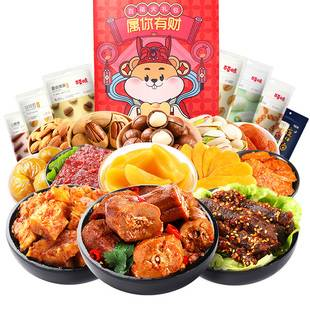 【百草味】零食大礼包年货礼盒1037g