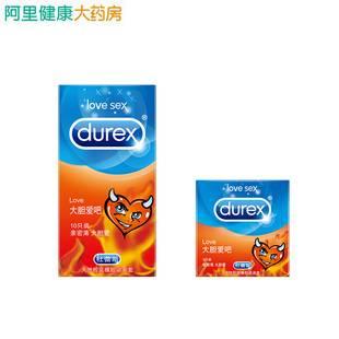 DUREX杜蕾斯13只大胆爱安全套避孕套