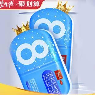 【碧生源】小蓝盒减肥药8粒