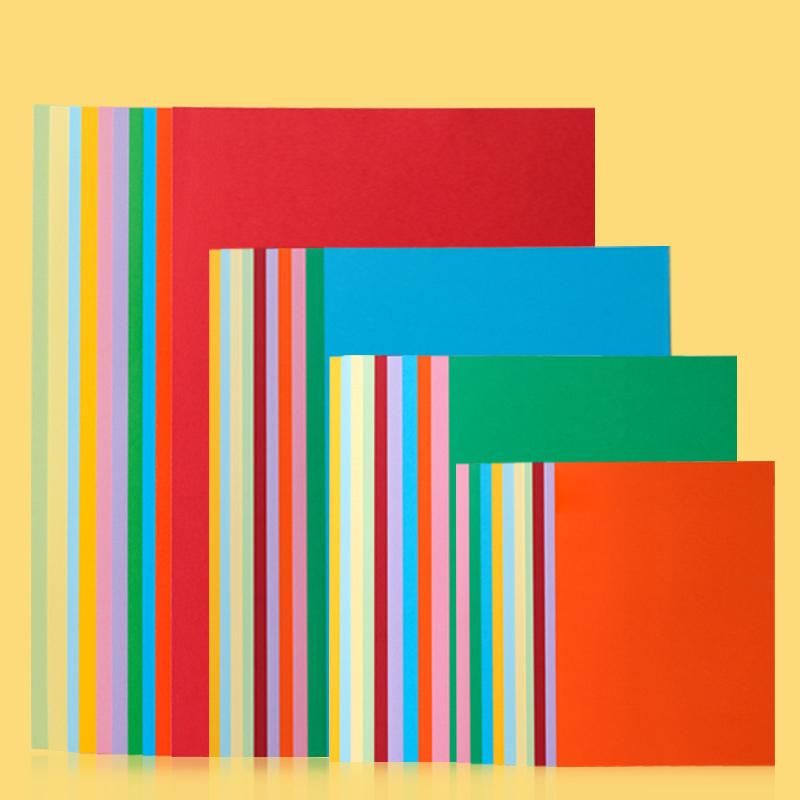 A4彩色卡纸手工硬卡纸230克厚DIY贺卡纸幼儿园手工卡纸a3混色装4K8开学生卡纸彩色 儿童手工纸红色