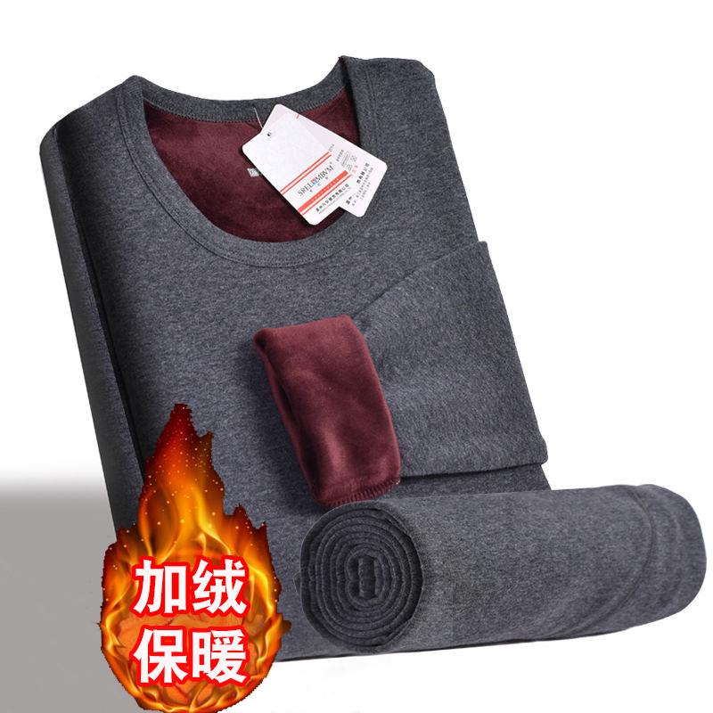 简约男士保暖套装冬季新款打底衫男加绒加厚内衣男青年双面绒上衣