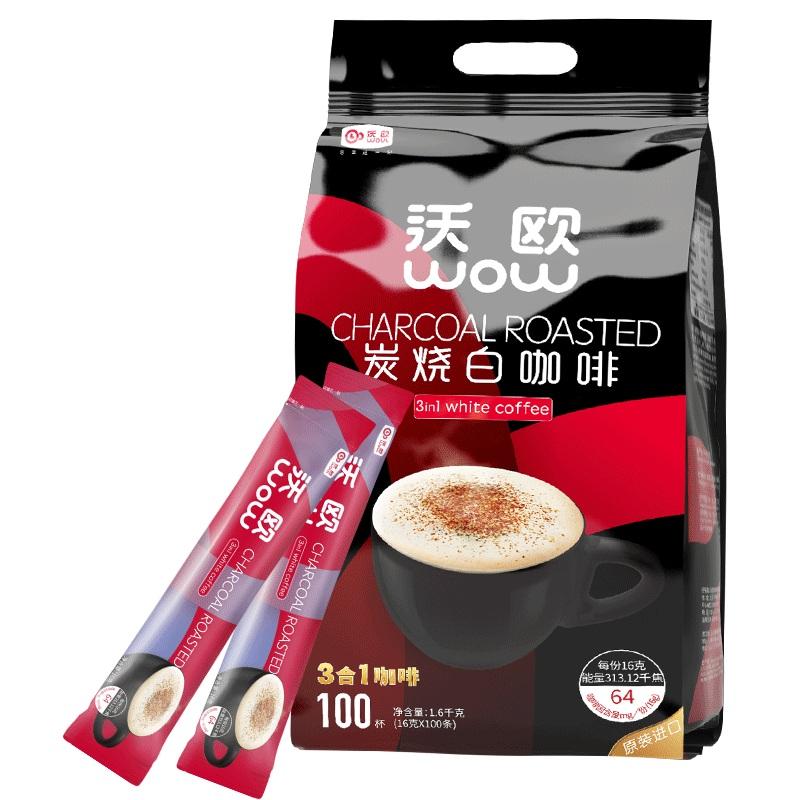 100条装炭烧进口白咖啡速溶三合一