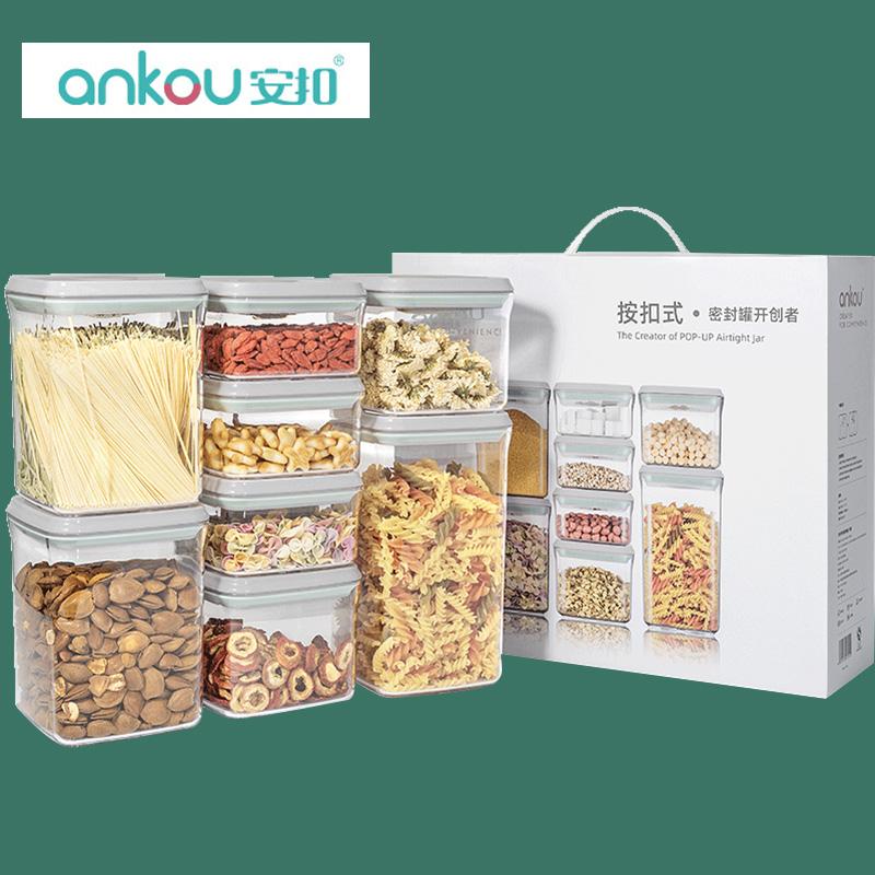 安扣食品级厨房香料收纳罐辅食奶粉零食密封罐塑料坚果玻璃保鲜罐
