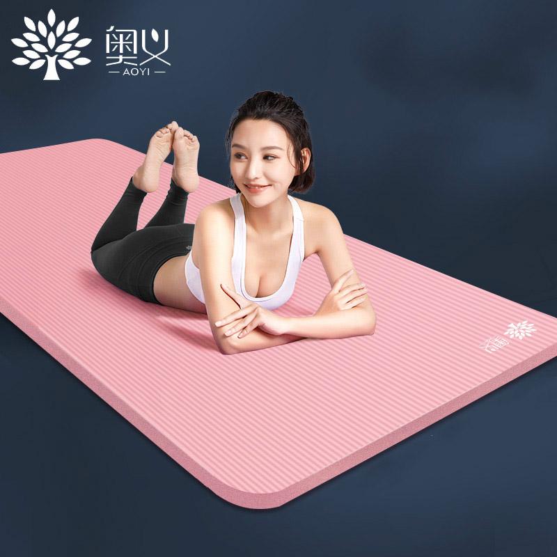奥义加长加宽加厚瑜伽垫初学者拉力器防滑运动健身垫三件套家用