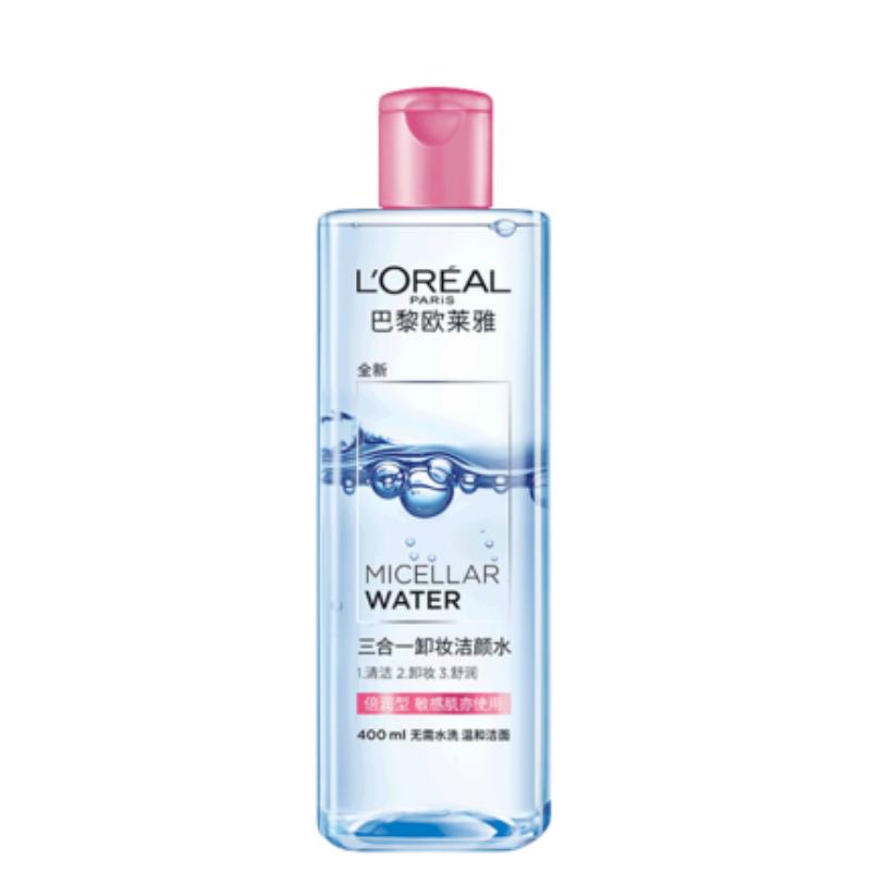 欧莱雅卸妆水液三合一卸妆洁颜水无刺激眼唇脸面部清洁深层免洗