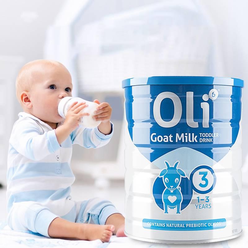 【白冰推荐】澳6小羊罐 澳洲Oli6益生元高钙婴幼儿宝宝羊奶粉3段