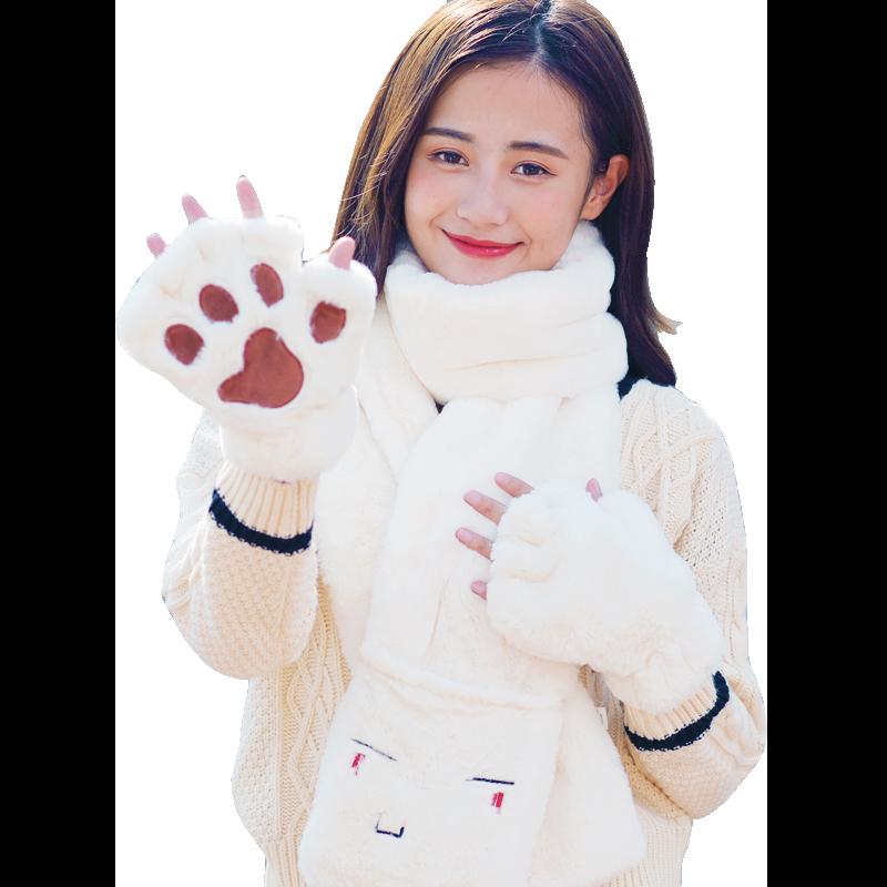 围巾手套一体二件套女冬季韩版可爱毛绒加厚保暖仿兔毛围脖礼盒装