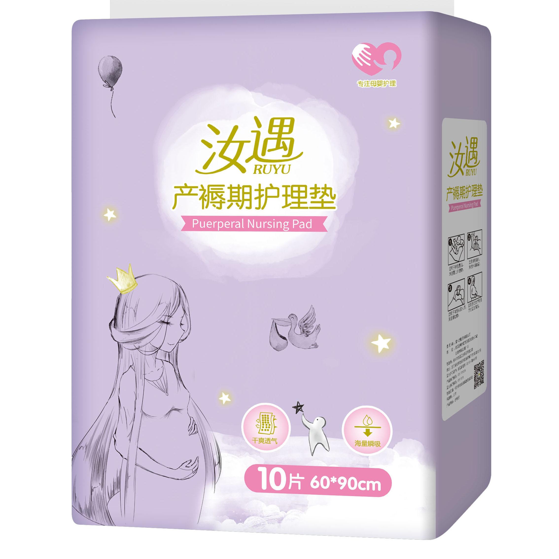 月子纸产褥垫产妇专用一次性床单产后用品护理垫60x90加大号10片