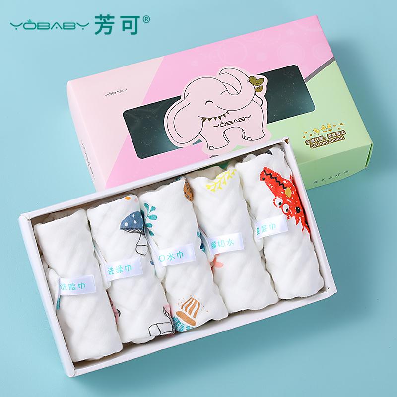 新生儿用品纱布毛巾口水巾婴儿洗脸巾宝宝吸水小方巾纯棉儿童手帕