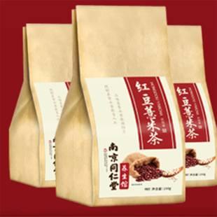 南京同仁堂红豆薏米茶薏仁赤小豆搭湿茶去湿搭祛濕养生茶除去湿气