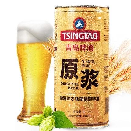 青岛啤酒原浆精酿小麦高度数啤酒易拉罐7天鲜活生扎啤酒灌装1升