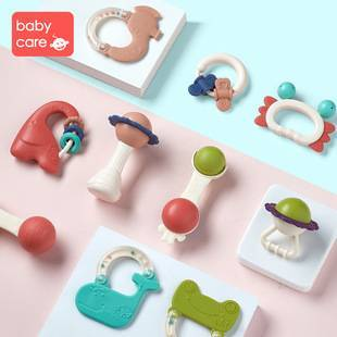 【babycare】婴儿手摇铃宝宝玩具