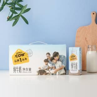 认养一头牛全脂纯牛奶250ml*12盒*2整箱儿童营养早餐乳饮品批特价