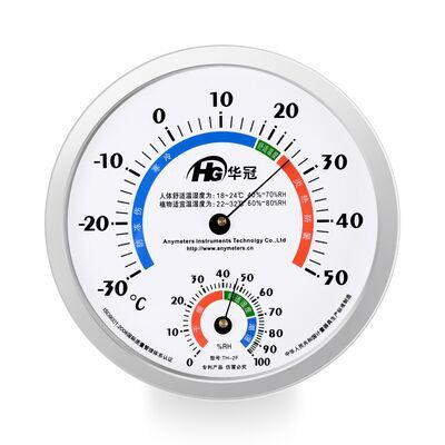 电子温湿度计室内家用高精度婴儿房壁挂式数显干湿温度湿度计家用