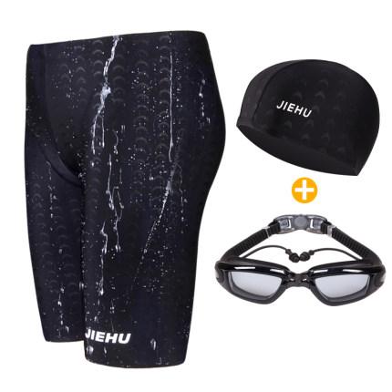 泳衣男款专业五分防尴尬大码游泳裤装备防晒温泉全身男士泳衣套装