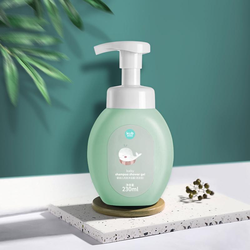 KUB可优比婴儿沐浴露洗发水二合一新生宝宝洗护婴幼儿童沐浴液