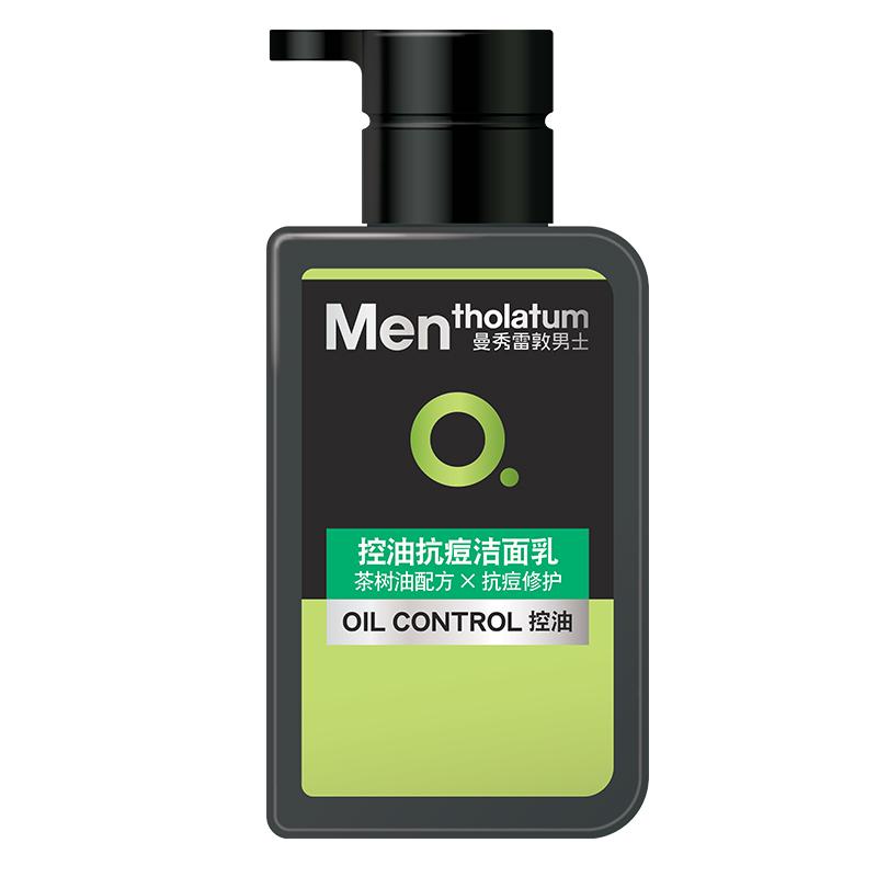 曼秀雷敦男士控油抗痘洁面乳去黑头祛痘深层清洁男士专用洗面奶男