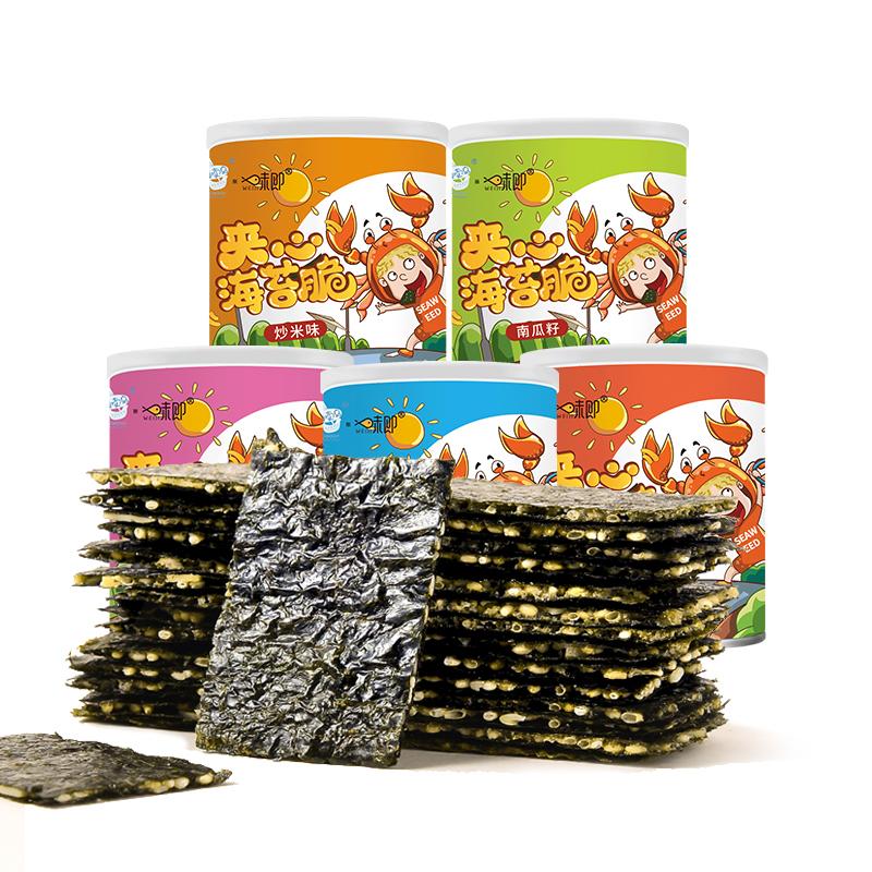 藤壶岛海苔夹心脆芝麻海苔即食大片装罐装海苔宝宝辅食儿童零食