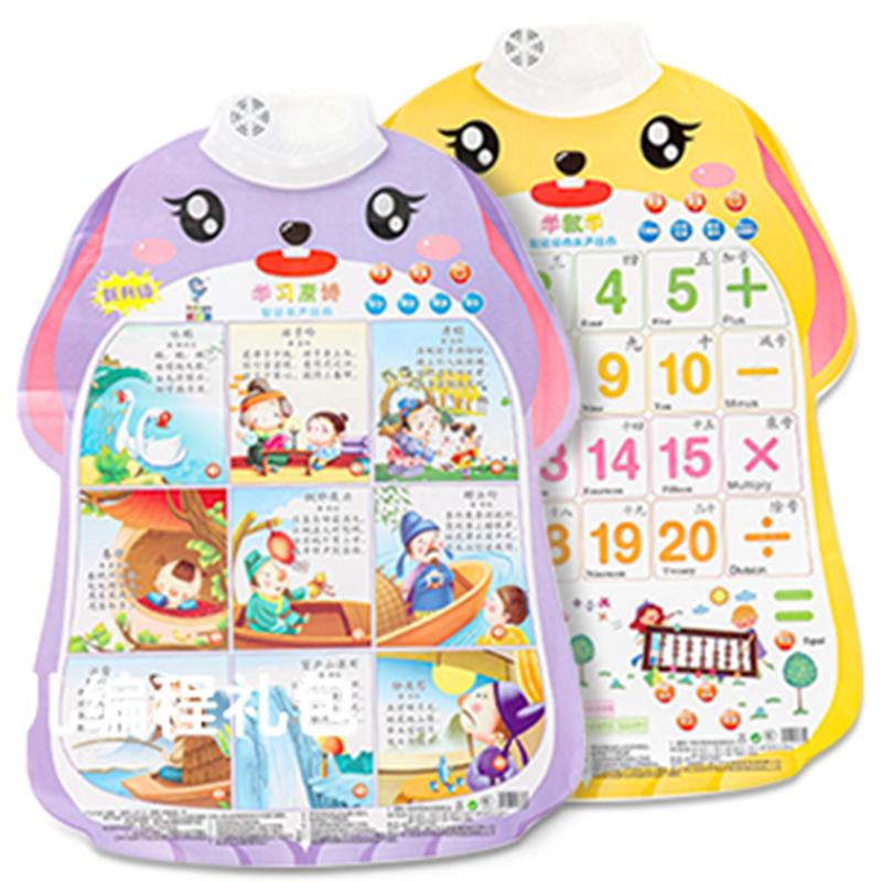 【学玩礼包】编程猫4-12岁编程课+兑换后赠送儿童早教挂图