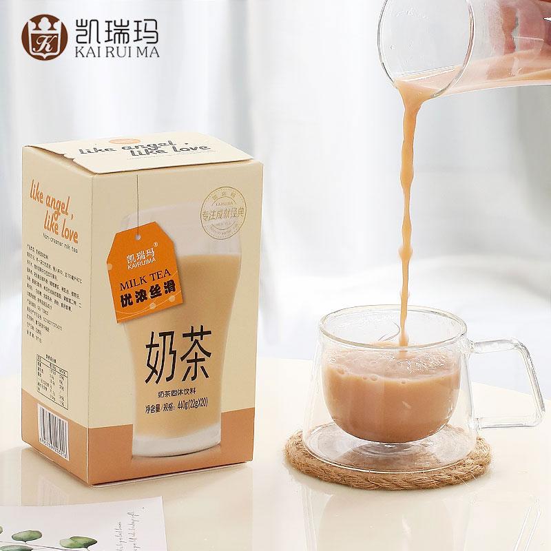 【20条仅10.8!】凯瑞玛阿萨姆奶茶